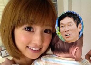 小倉優子。離婚でこりん星人からりこん星人になって好感度アップ