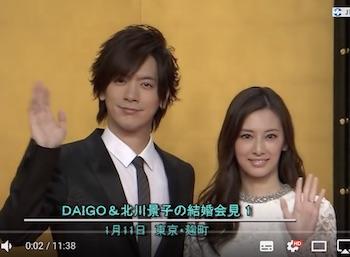 DAIGO・北川景子夫婦号泣-全米(コメ)が泣いた?