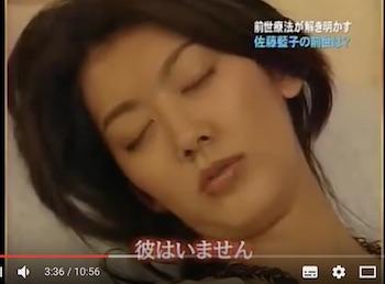 佐藤藍子は昔、共演者から突然エレベーター内でキスされたって話