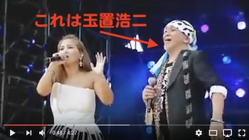 MINMI離婚した「湘南乃風」若旦那は面倒くさかったのか?