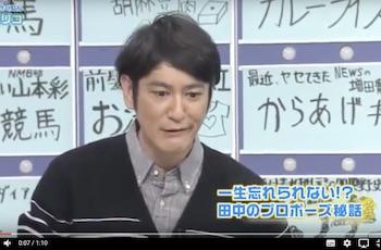ココリコ田中離婚。えっ親権田中?!