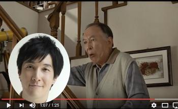 橋爪功の息子・橋爪遼-覚せい剤で逮捕-「家族はつらいよ」