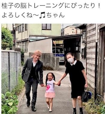 小室哲哉とKEIKOが女の子と仲良く3ショット「桂子の脳トレ」