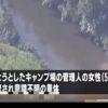 川に流された子供-助けに飛び込んだ女性が死亡-親はどうした?