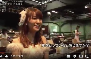 大島優子が活動休止で海外へ-例の動画のせい?!