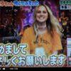 トリバゴのナタリー・エモンズがテレビに《動画》日本語もダンスも歌もうまい!