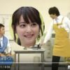 渡部建「児島に佐々木希を紹介しようとすると断る」4億円豪邸?