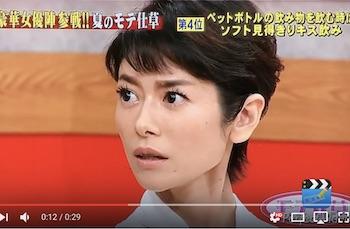 真木よう子がコミケ参加-なぜか批判殺到で厳しい声