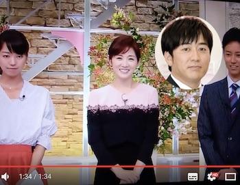 TBS安住アナ-高島彩に「上半身どこから服なのか分からなかった」
