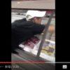 沖縄のコンビニ冷凍庫に入った未成年の画像が拡散《動画》バカッター