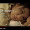 鈴木紗理奈「キセキの葉書」舞台挨拶で涙-素晴らしい映画・演技