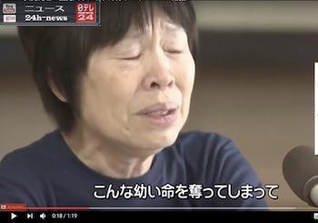 こぐま会めだか保育園-プールで女児死亡事故-埼玉