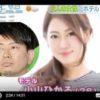 宮迫と小山ひかる・美容ライターとの不倫疑惑《動画》各社静観?!