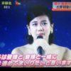 清水富美加-出家後初の生出演《動画》ドームでは熱唱