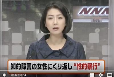 被害 宮崎 者 者 容疑 宮崎容疑者に薬物検査を実施へ 一部の行為については「やり過ぎた」と反省も