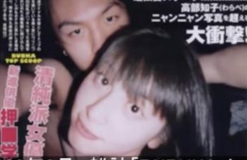 奥菜恵-13歳の写真を公表「可愛すぎる」当時がピークなのか?
