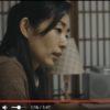 木村多江-日本一不幸な役が似合う女優「薄幸い役は毎回苦しい」い