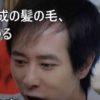 いしだ壱成が離婚-妻に果たした「7つの掟」とは?そりゃ離婚やろ