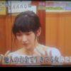 紗栄子は「人のお金で生きてる女」ではない!ダルビッシュからの養育費は?