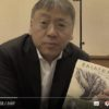 カズオ・イシグロがノーベル文学賞を受賞!長崎生まれの日系イギリス人