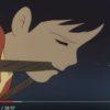 宮崎駿-次回作「君たちはどう生きるか」-あんたはどう生きるんだ?