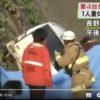 車4台衝突-19歳女性死亡5人負傷-長野県松本市三才山トンネル