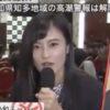 小島瑠璃子の選挙リポートが無双だと絶賛《動画》頭いいし可愛いね
