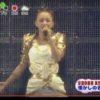 安室奈美恵-5大ドームツアー決定!来年2月-引退に向け自身最大規模