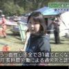 NHK31歳女性記者が過労死-労災認定されていた-今になって公表