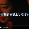 木村多江「ブラックリベンジ」で家族から「怖い」-やはり幸薄い役が似合う