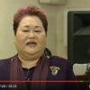 ゴスペル歌手-亀渕友香さん死去-パワフルな歌声が人気-肝細胞がんで