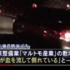 佐世保元社長・朝重隆次さん殺害-アルバイト佐竹秀樹容疑者を逮捕《動画》