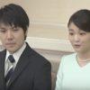 眞子さま小室圭さん納采の儀来-来年3月4日で調整-一般の結納