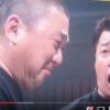 極楽・山本圭壱-「めちゃイケ」出演に署名活動を始める?