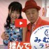 小島瑠璃子-関ジャニ村上「お泊まり愛」は「先輩です」さまぁ~ず三村 に