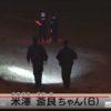 広島・太田川で6歳男児が死亡-母親が目を離した隙