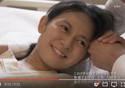 コウノドリ出演の篠原ゆき子《動画》演技が凄まじいと話題